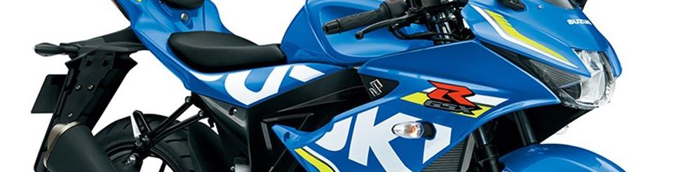 "Suzuki GSX-R 125 ""The Lightweight Class"""