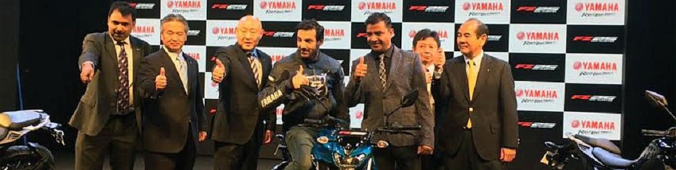 Indiában debütált a Yamaha FZ25