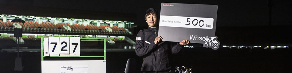 500km egykeréken? Új rekord született!