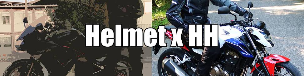 Helmet és HH találkozó?