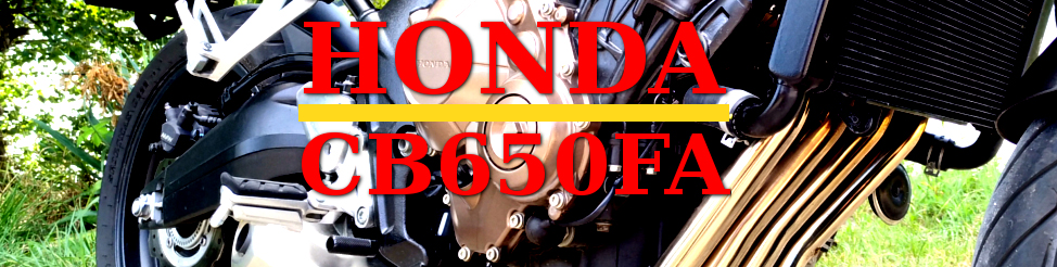 Honda CB650FA 2017 – teszt