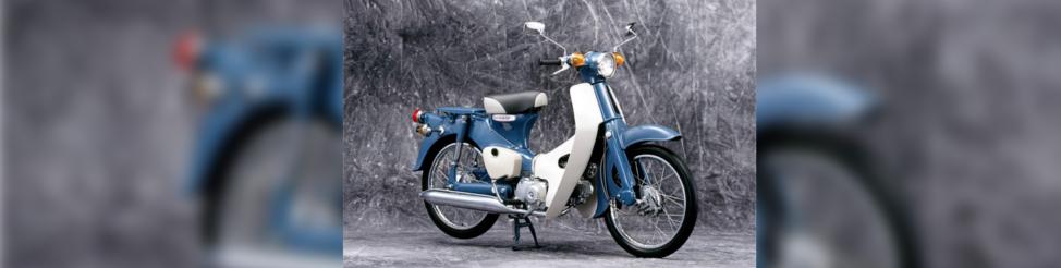 Százmilliomodik Honda Super Cub
